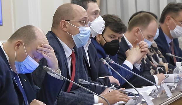 Засідання уряду, Шмигаль
