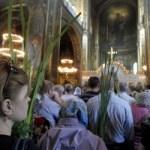 Свято Трійці у храмі