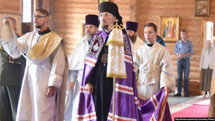 Білоруська церква, Павло
