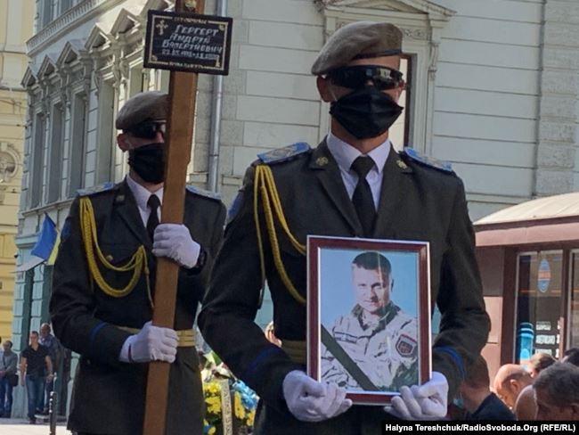 похорон Андрія Гергерта