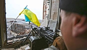 Державний прапор України. Донецький аеропорт