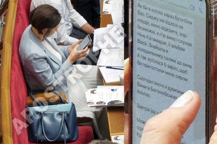 Ірина Констанкевич читає лист від коханої