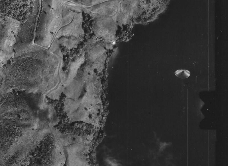 Уряд Коста-Ріки розсекретив фото гігантського НЛО