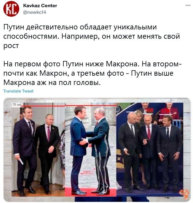 В Интернете нашли фото трех совершенно разных Путиных на дипломатических встречах