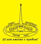Logo_50old_for_office (1)