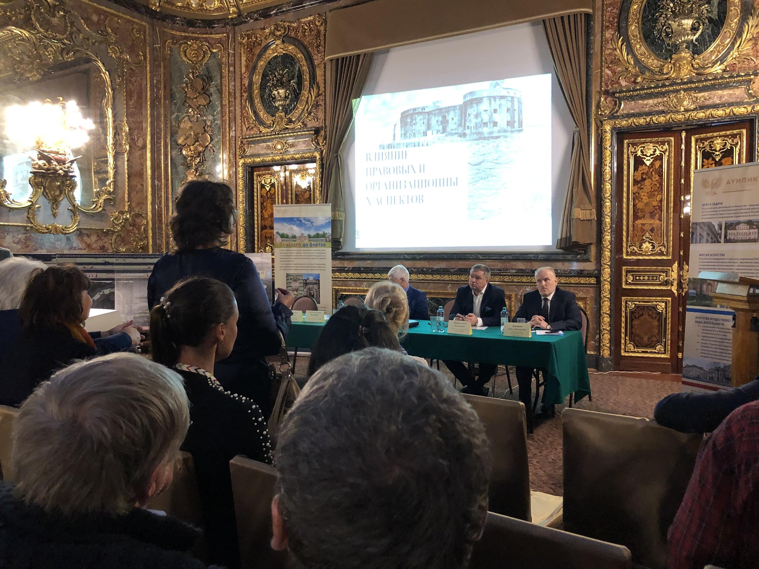АО «Третий парк» приняло участие в культурном форуме