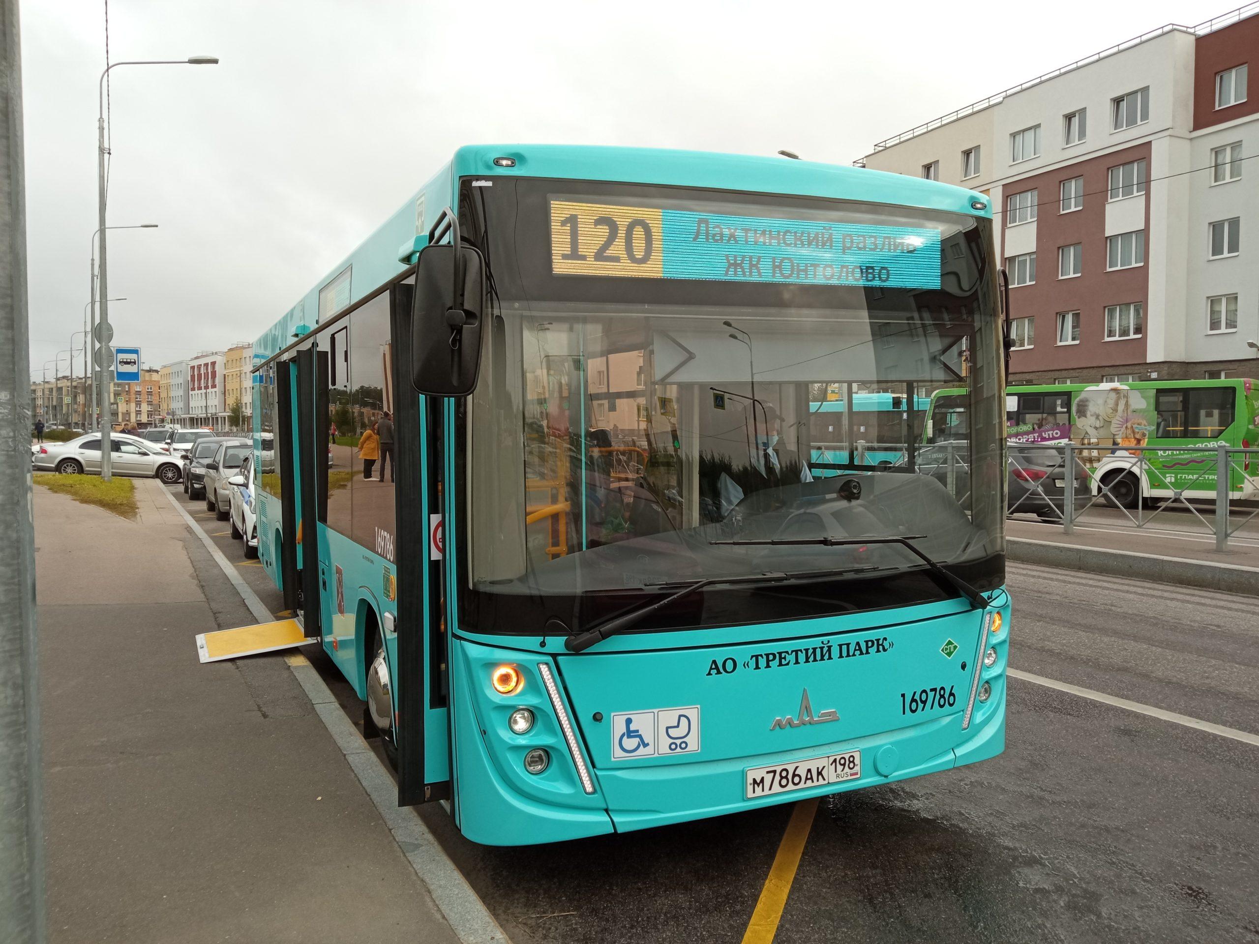 «Третий Парк» запустил новый маршрут № 120.
