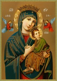 Our Lady of Perpetua