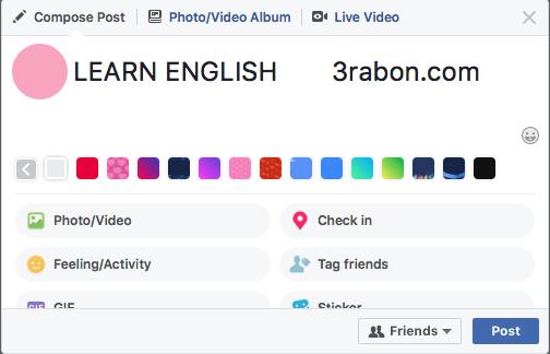 3rabon