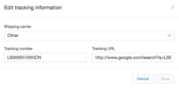 Shopify Tracking
