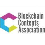 ブロックチェーンコンテンツ協会
