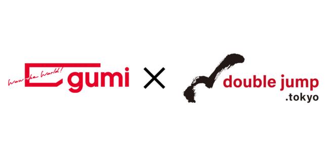gumi、doublejump.tokyoと共同でNFTコンテンツ販売を開始