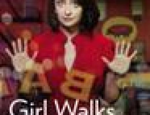 (Audio)Book Talk: GIRL WALKS INTO A BAR…, by Rachel Dratch