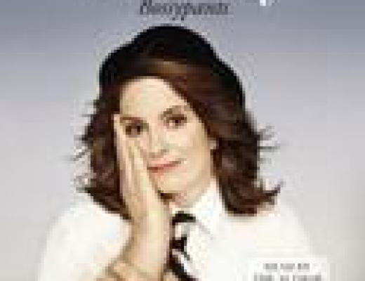 Book Talk (rerun): *Bossypants*, by Tina Fey