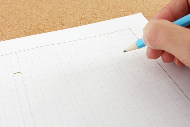 読書感想文の書き方 中学年編 例文も小学生用があるので1日で書ける!