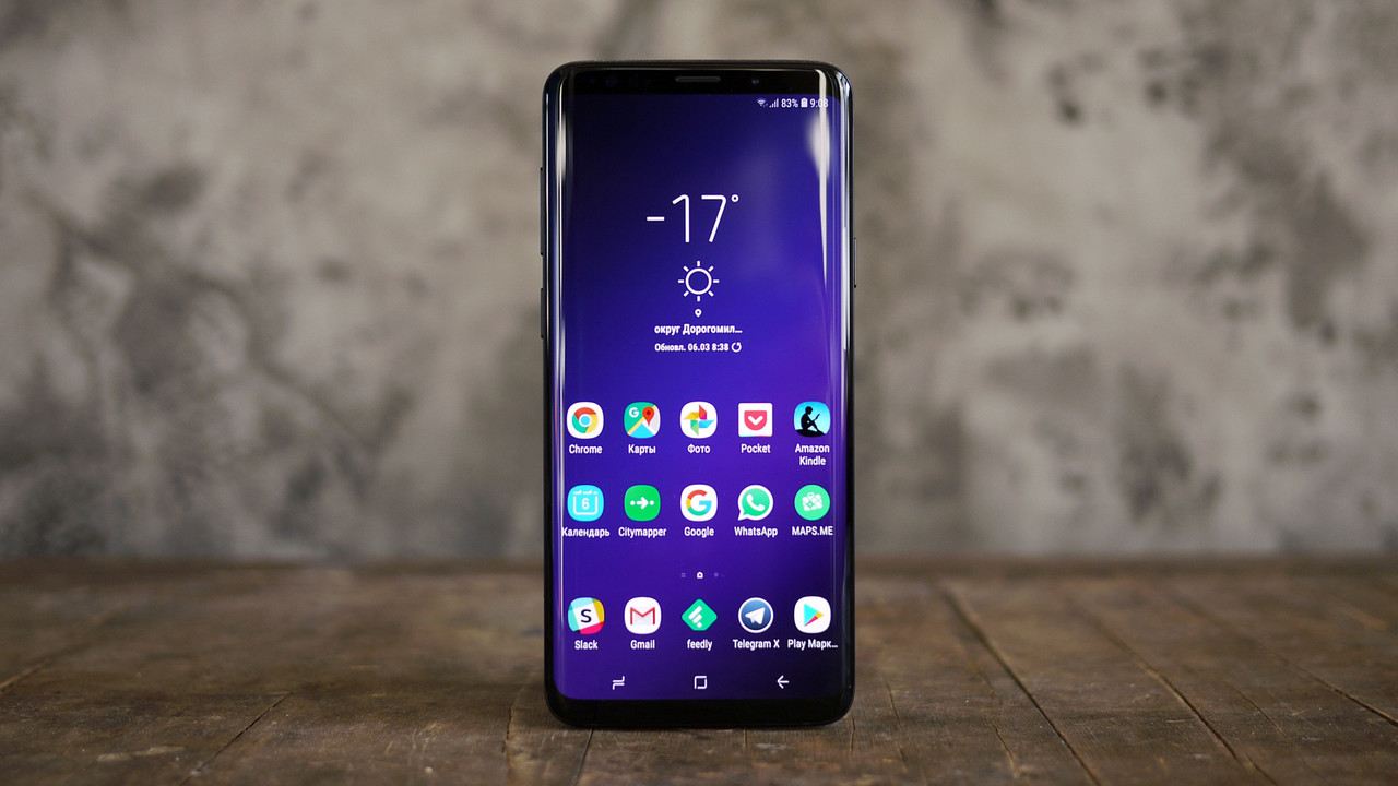 Samsung Galaxy S9 Plus fronte