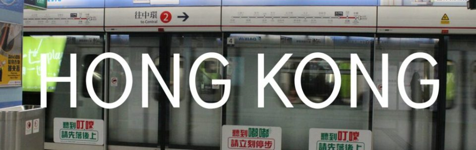 Hong Kong: 3ten.ca