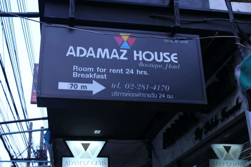 Adamaz House: 3ten.ca