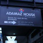 Adamaz House
