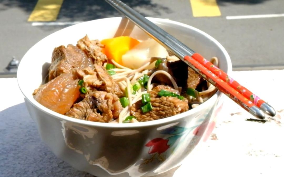 Hong Kong Beef Brisket Noodles Recipe 香港牛腩面秘方