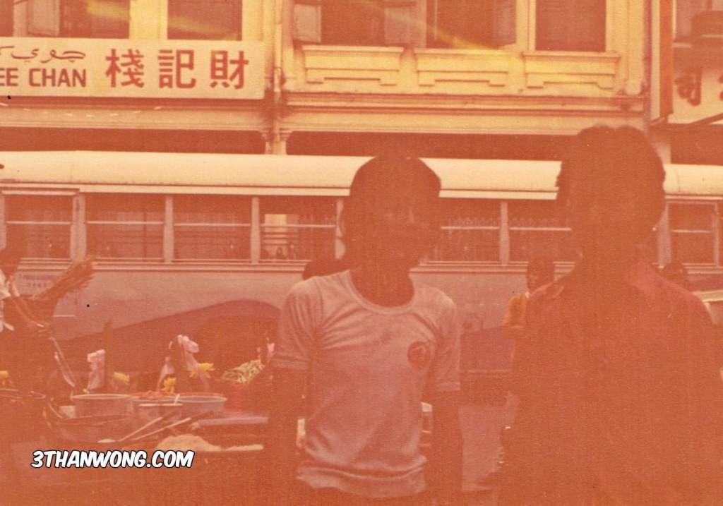 Chef Keong 1982 Main Road