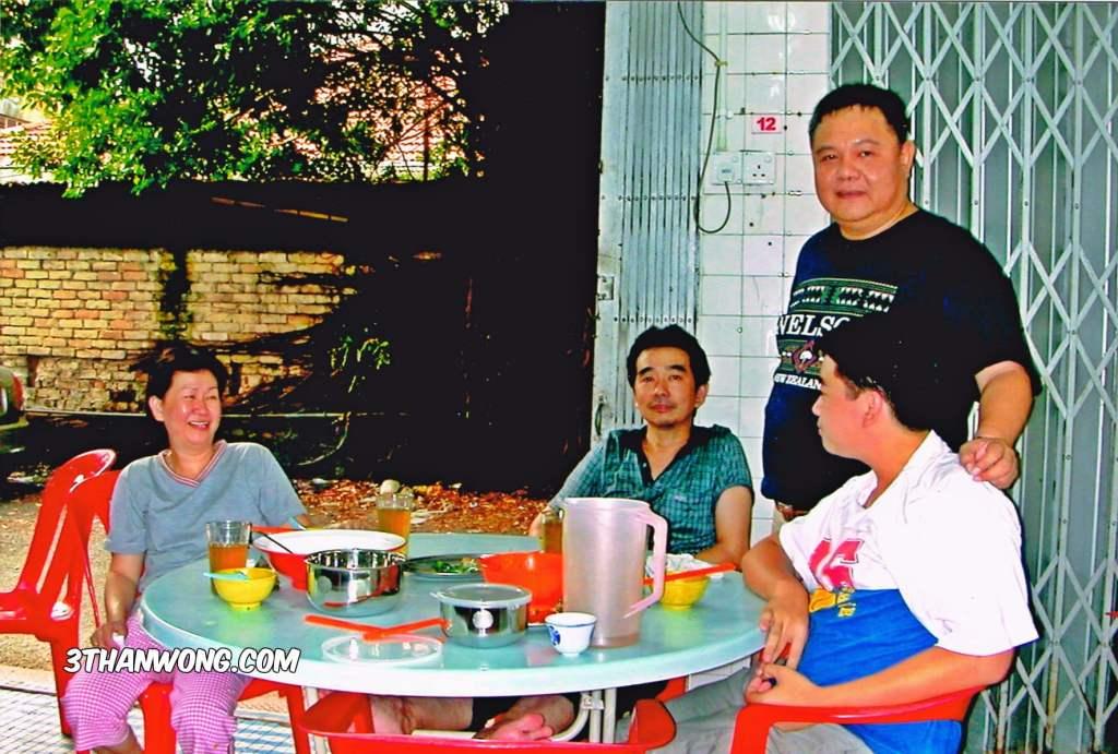 Keong KKeong Kee Jalan Barat off Jalan Imbiee Jalan Barat