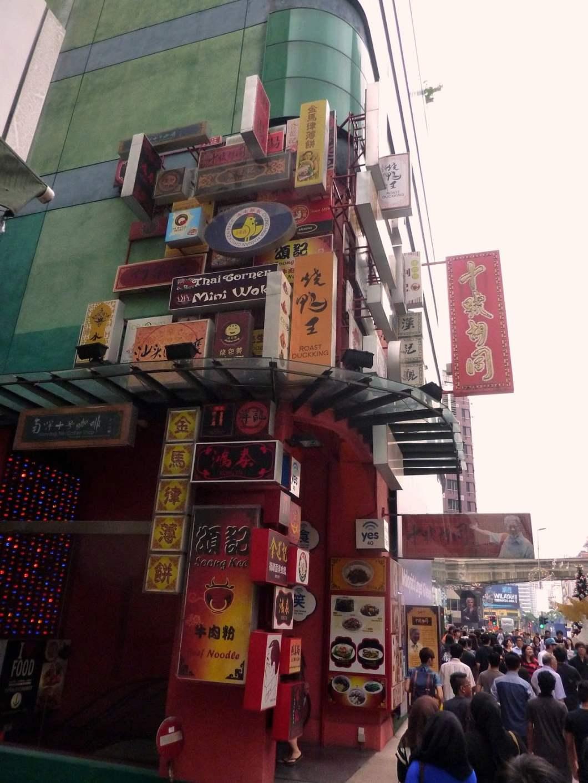 Lot 10 Hutong Food court entrance