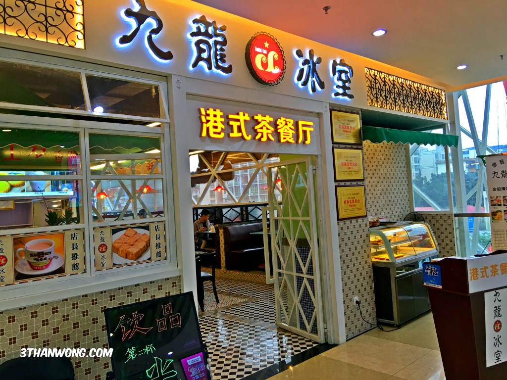 jiu long cafe