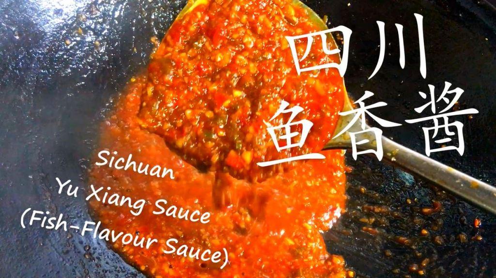 Recipe Sichuan Yu Xiang Sauce Recipe – 四川鱼香酱秘方