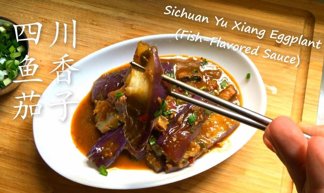 Sichuan Yu Xiang Eggplant Recipe 四川鱼香茄子秘方