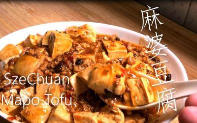 Authentic Sichuan Mapo Tofu Recipe 四川麻婆豆腐秘方
