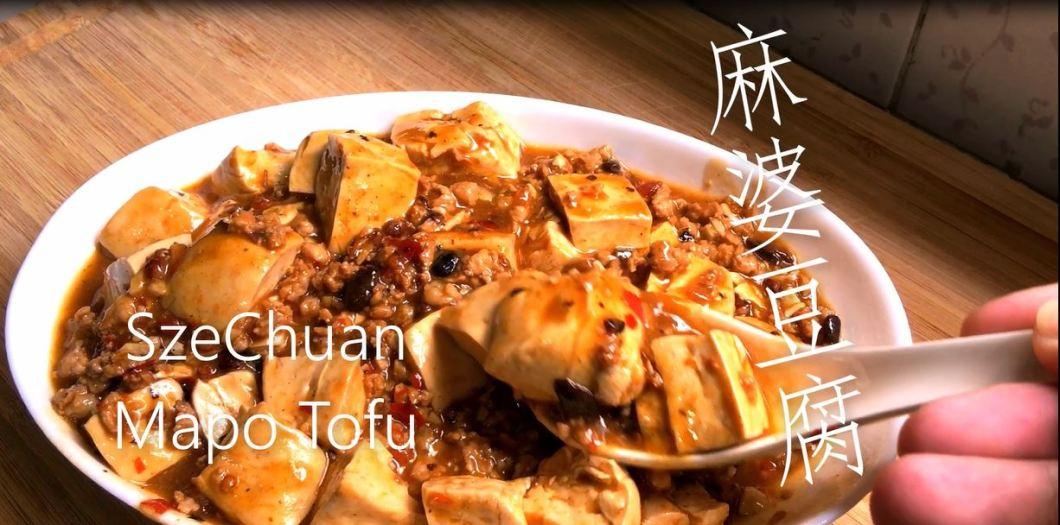 Mapo Tofu 麻婆豆腐