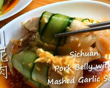 Sichuan Pork with mashed garlic 蒜泥白肉秘方