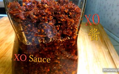 Best XO Sauce Recipe 香港XO酱秘方