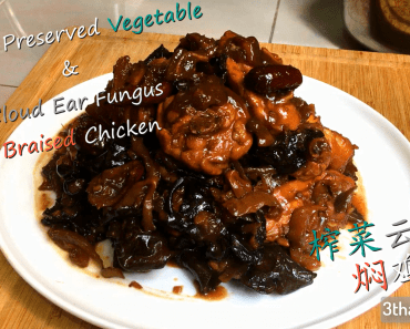 chicken recipe with sichuan preserved vegetable & cloud ear fungus