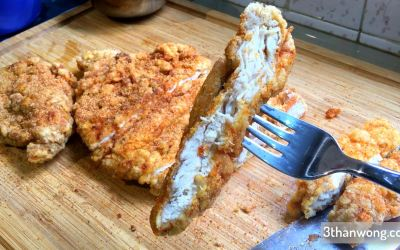 Taiwanese XXL Fried Chicken Recipe 鹹酥雞秘方