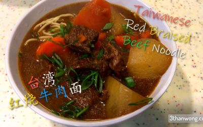 Taiwan Beef Noodle Soup Recipe Red Braised Beef Noodle