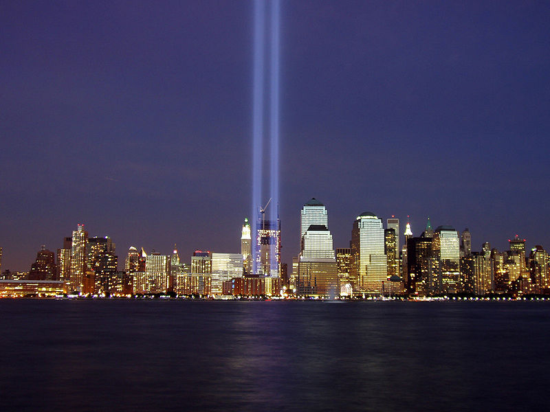 In memory of the heroes and victims that lost their lives in the 9/11 tragedy.