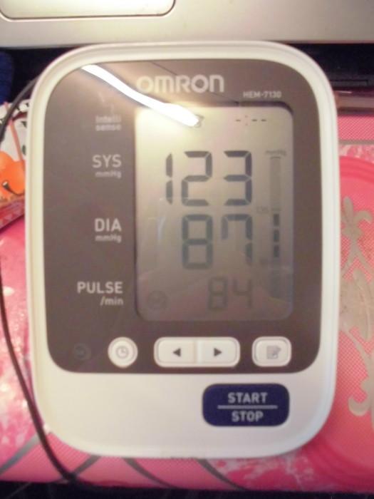 わたしの朝の血圧