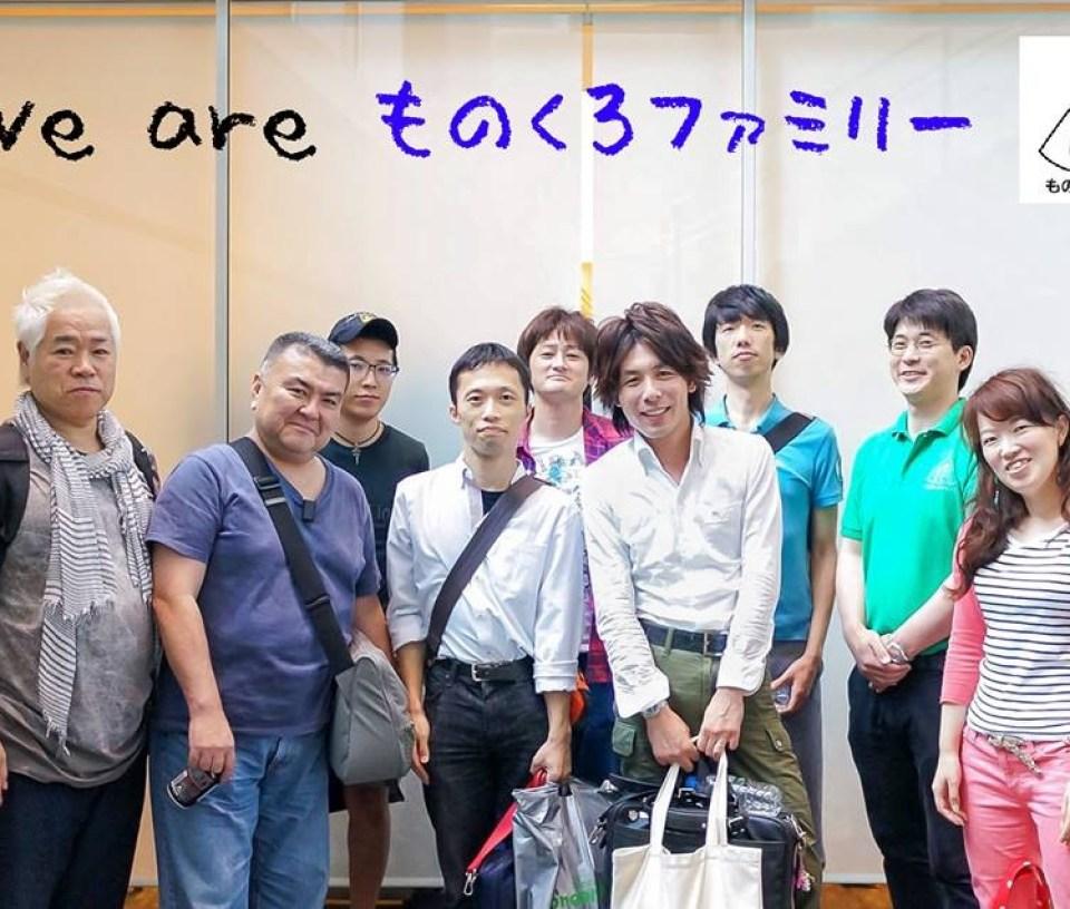 2014-07-07 22.16.12