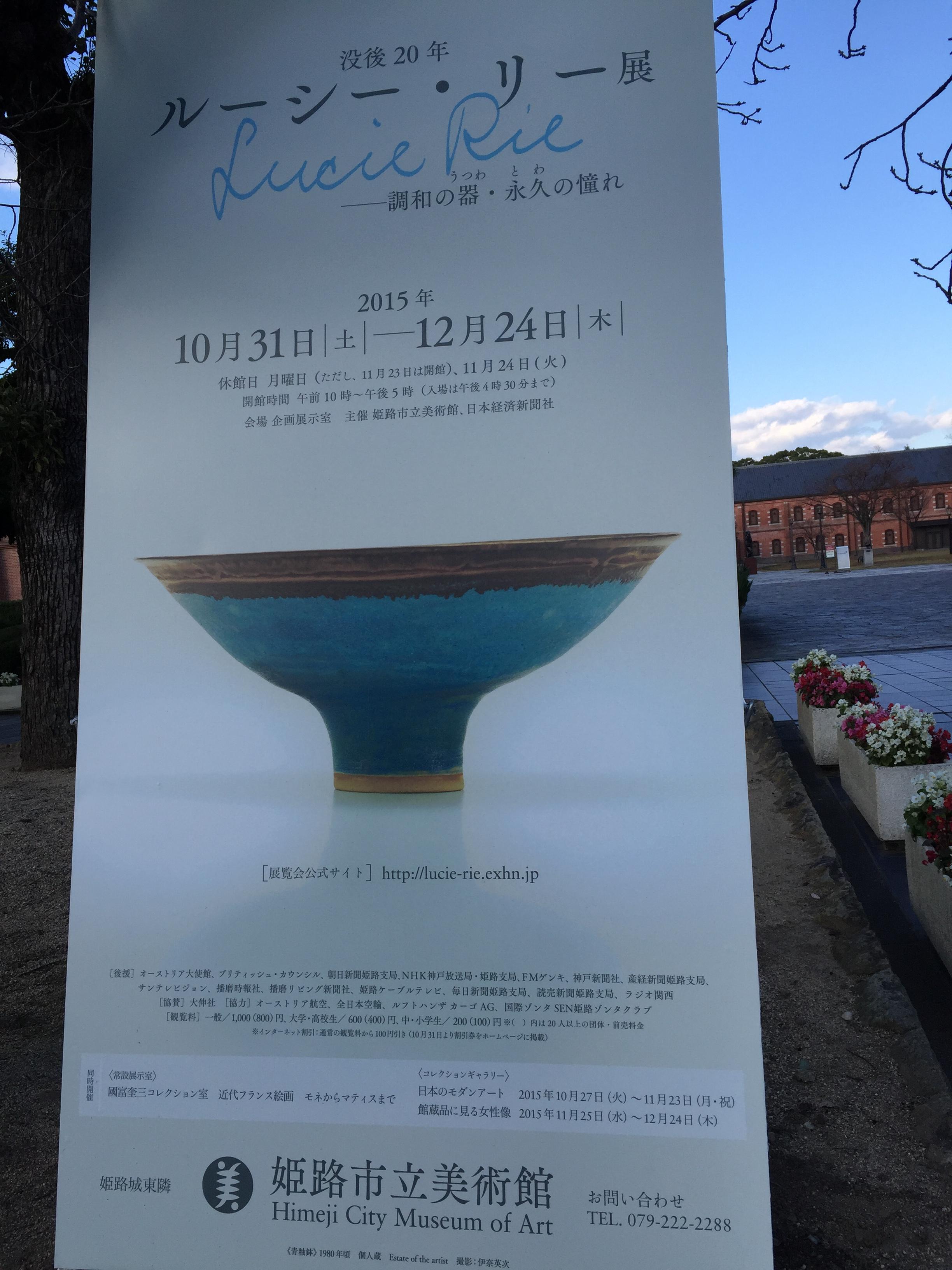 2015-11-27 15.34.06