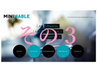 wordpress_minimable03