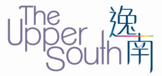 The-upper-south-logo