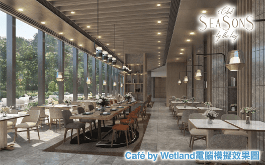 clubhouse_2_wetland_seaons_bay