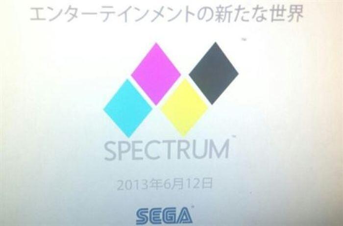 SEGA?! (Spectrum)