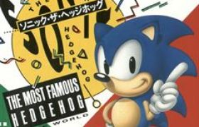 Sonic the Hedgehog (1991) Review – SEGA Genesis/Mega Drive