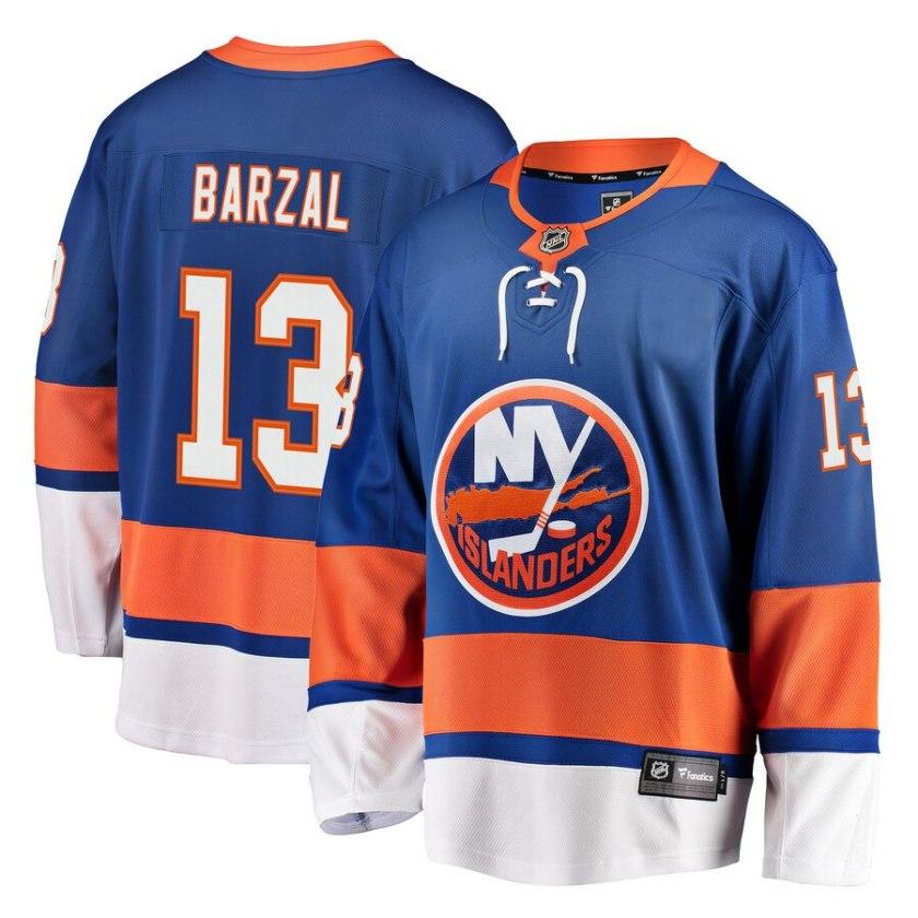 Mathew Barzal Jersey - NY Knicks