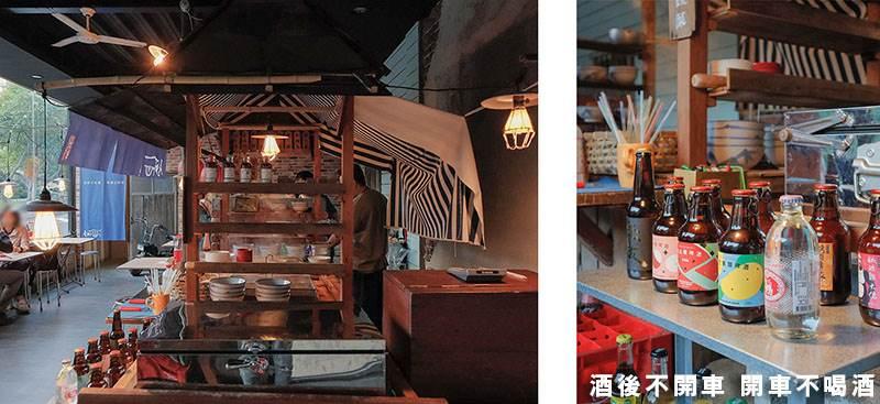 新竹消夜,屋外關東煮,新竹晚餐