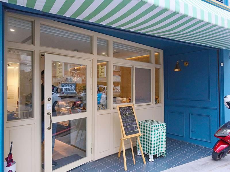 新竹下午茶,藍屋子,新竹甜點