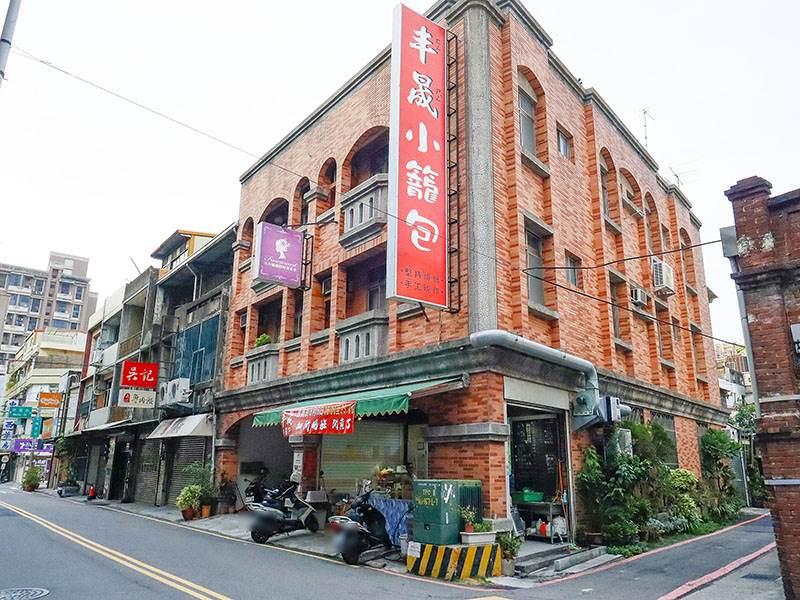 丰晟小籠包,新竹消夜,北門街